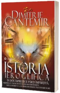 Istoria Ieroglifica -Cantemir Dimitrie